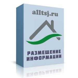 Размещение информации на alltsj.ru