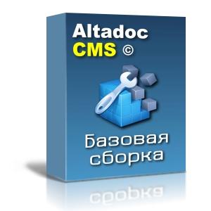 Altadoc CMS базовая сборка
